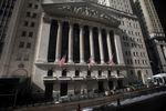 Wall Street : Le Dow Jones gagne 0,29% à la clôture, le Nasdaq cède 0,58%