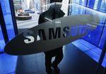 Marché : Samsung prévoit un solide bénéfice en dépit des smartphones