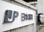 Marché : Japan Post, une privatisation sans précédent depuis 30 ans