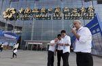 Marché : La croissance chinoise attendue au plus bas depuis 2009