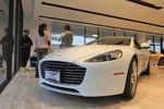 Marché : Aston Martin en perte de vitesse en 2014