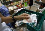 Marché : Le PIB russe s'est contracté de 4,3% au 3e trimestre