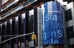 Marché : Chute du profit de Morgan Stanley pour le 2e trimestre d'affilée
