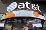 Marché : AT&T bat le consensus au 3e trimestre et relève ses prévisions