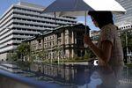Marché : La Banque du Japon va abaisser ses prévisions d'inflation