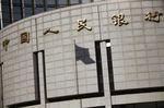 Marché : La banque centrale chinoise baisse ses taux directeurs