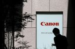 Marché : Canon abaisse ses objectifs annuels à cause de la Chine
