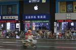 Apple semble avoir rassuré les investisseurs sur la Chine