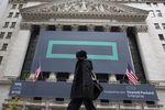 Wall Street : Le Dow Jones gagne 0,94%, le Nasdaq prend 1,44%