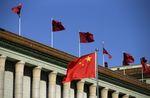 Marché : Pékin pense maintenir une croissance autour de 7% sur 2016-2020
