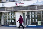 Marché : Le chômage britannique baisse, la hausse des revenus ralentit