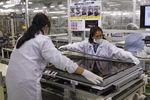 Marché : Le Japon prépare un plan de relance par les salaires