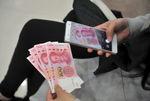 Marché : Le FMI approuve l'entrée du yuan dans son panier de devises