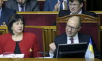 Marché : Le Parlement ukrainien adopte le budget 2016