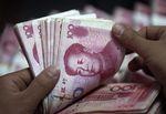 Pékin suspend certaines transactions sur le marché des changes