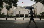 Marché : La Banque de Chine promet de libéraliser les taux d'intérêt
