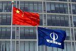 Marché : Le chinois Cosco, seul candidat au rachat du port du Pirée