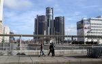 Marché : GM relève ses prévisions et récompense ses actionnaires