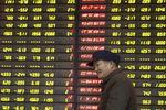 Marché : Les Bourses chinoises rebondissent