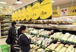 Marché : L'inflation en zone euro confirmée à 0,2% en décembre