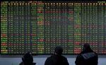 Marché : Les marchés chinois finissent en baisse avec le pétrole