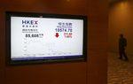 Marché : Les Bourses chinoises terminent en baisse de près de 3%