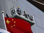 Marché : La Chine va remplacer un impôt sur les sociétés par une TVA