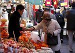 Marché : Hausse des prix et chute des dépenses des ménages au Japon