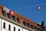 Marché : Gel des embauches et des salaires chez HSBC en 2016