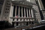 Wall Street : Wall Street ouvre en baisse à cause des inquiétudes sur la Chine