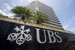 Marché : UBS annonce un bénéfice 2015 en hausse de 79%