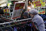 Marché : Nouvelle hausse de l'activité dans les services japonais