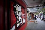 Marché : Les ventes de Yum Brands en hausse grâce à KFC en Chine