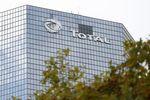 Marché : Total lance la production de gaz à Laggan-Tormore