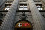 Marché : UBS aurait décider de geler les salaires dans la BFI