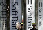 Marché : SoftBank publie un bénéfice d'exploitation trimestriel en hausse