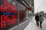 Marché : La Russie envisage des mesures inédites pour tenir son budget