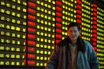 Marché : Les Bourses chinoises reprennent en légère baisse