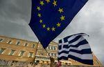 Marché : La Grèce veut une fin rapide à l'examen de ses réformes