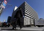 Marché : La Banque du Japon se dit prête à assouplir encore sa politique
