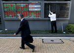Tokyo : La Bourse de Tokyo finit en baisse de 0,37%