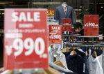 Marché : Shinzo Abe maintient en principe la hausse de la TVA au Japon