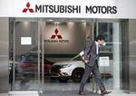 Marché : Mitsubishi ne donnera sans doute pas de prévisions de résultats