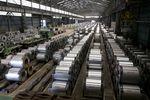 Marché : L'Australie impose des droits antidumping sur l'acier chinois