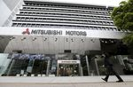 Mitsubishi Motors avoue avoir falsifié des tests depuis 25 ans