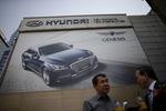 Marché : Hyundai Motor affiche de nouveau un bénéfice en repli