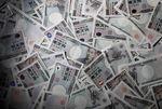 Marché : La Banque du Japon laisse sa politique inchangée, le yen s'envole