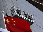Marché : En Chine, la taxe professionnelle disparaît au profit de la TVA