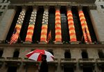 Wall Street : Le Dow Jones perd 0,56% et le Nasdaq cède 0,79%