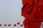 Marché : La croissance des services ralentit en avril en Chine